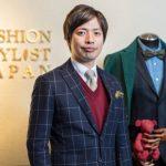 空間デザイン・ファッションコンサルタント西岡慎也さんインタビュー前編「好きなことを仕事にするためのポジショニング」